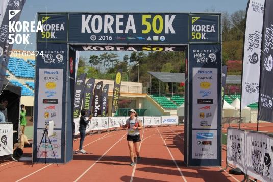 Korea 13k fin